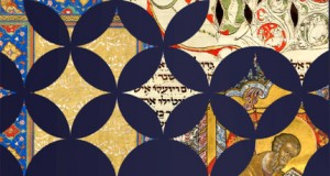 Three Faiths at the New York Public Library