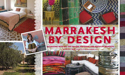 Moroccan decorating book by Maryam Montague