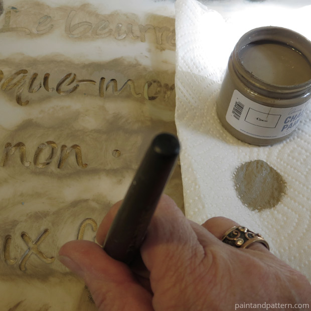 Stenciled and Gilded book cover DIY   Paint + Pattern