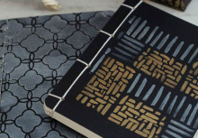 DIY a Creative Office with Stylish Stenciled Accessories